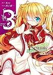Rewrite:SIDEーR 3 (電撃コミックス)