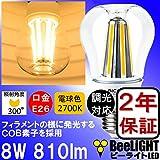BeeLIGHT LED電球 E26 8W 調光器対応 クリア電球 810lm 電球色 2700K 照射角度300°白熱球 60W相当 交換品 一般電球形
