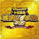 横浜レゲエ祭2009のテーマ〜The Celebration〜