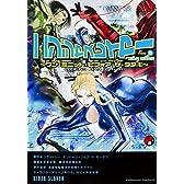 ニンジャスレイヤー (5) ~ワン・ミニット・ビフォア・ザ・タヌキ~ (カドカワコミックス・エース)