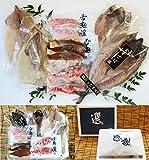 海の幸「干物・漬魚セット」ボリューム満点の無添加干物と漬け魚のセット  お歳暮などのご贈答に、お節料理に、年越しグルメにも。