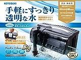 水棲カメに適したフィルターはどれ?おすすめ商品と水換えの方法も解説 - 水棲カメに適したフィルターはどれ?おすすめ商品と水換えの方法も解説
