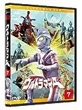 ウルトラマンA Vol.7[DVD]