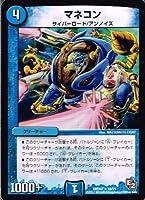 【 デュエルマスターズ 】[マネコン] レア dmr07-010《ゴールデン・ドラゴン》 シングル カード