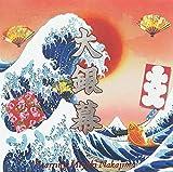 大銀幕 (初回盤)(CD+DVD)