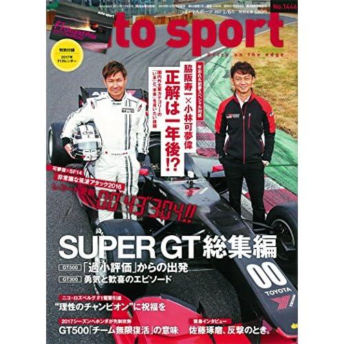 AUTOSPORT  2016年 12/30号 (オートスポーツ)