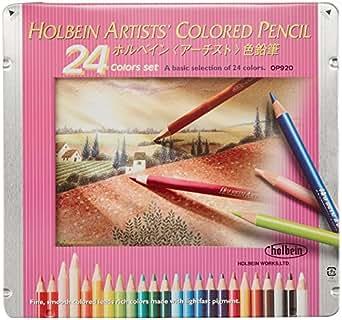 ホルベイン 色鉛筆 24色 セット