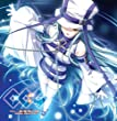 コミュ -黒い竜と優しい王国- ORIGINAL SOUND TRACK(DVD付)