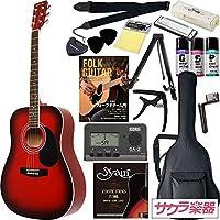 HONEY BEE アコースティックギター W-15 初心者入門16点セット /ワインレッドSB(9707021128)