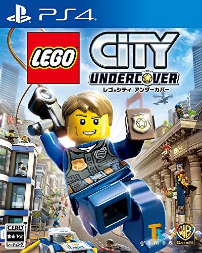レゴ (R) シティ アンダーカバー