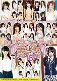 ロリータツインテール美少女 4枚組16時間 [DVD]