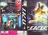 I.K.U. [VHS]