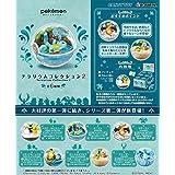 ポケモンテラリウムコレクション2 フルコンプ6個入 食玩・ガム (ポケモン)