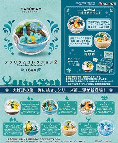 ポケモンテラリウムコレクション2 フルコンプ6個入 食玩 ガム  ポケモン