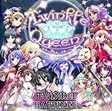 美少女格闘ゲーム Twinkle Queenオープニングテーマ マキシシングル