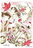 300ピース ジグソーパズル 名探偵コナン から紅の恋歌―劇場版青山先生直筆原画ポスターVer.―(26x38cm)