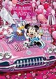 1000ピース ディズニー ガールズパーティー(51x73.5cm)