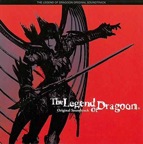 「レジェンド オブ ドラグーン」オリジナル・サウンドトラック