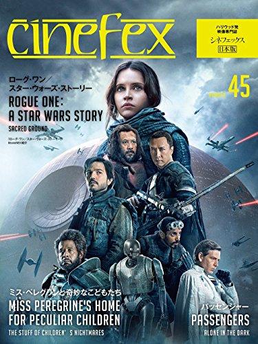 Cinefex No.45 日本版 − ローグ・ワン/スター・ウォーズ・ストーリー −