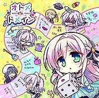 ラジオCD「オトメ*ドメイン RADIO*MAIDEN」 Vol.8