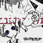 ニコニコンプレックス[通常盤]()