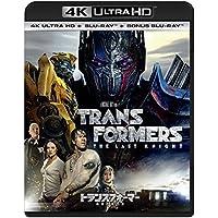 トランスフォーマー/最後の騎士王 4K ULTRA HD+ブルーレイ+特典ブルーレイ ※初回限定生産