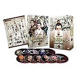 琅邪榜~麒麟の才子、風雲起こす~ DVD-BOX1[DVD]