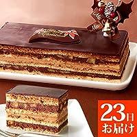 クリスマスケーキ チョコレートケーキ 黄金のオペラ (12/23お届け)