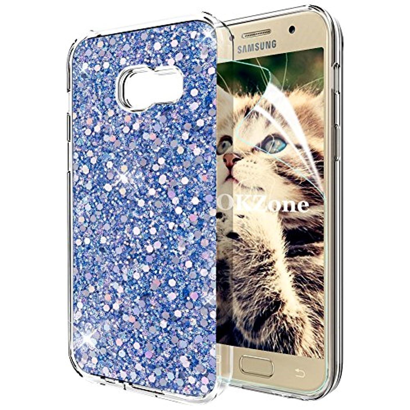 不透明な今後羨望Samsung Galaxy A3 2017ケース [HDスクリーンフィルム付き] OKZone キラキラ 目立つデザイン TPU シリコン カバー 耐衝撃ボディ 全面保護 落下防止 ファッション Samsung Galaxy A3 2017 適用 (青)
