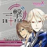 一撃(ヴァレンティ)SNPER (ゲーム「VitaminX Evolution Plus」)