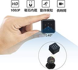 DOKRO 改良型 小型カメラ 超小型 カメラ ミニ 隠し スパイカメラ 防犯 監視 1920 * 1080P 高画質 暗視機能 動体検知 長時間録画 【日本語説明書付】