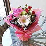 [エルフルール]そのまま飾れるピンクのバラ、ガーベラ、カーネーションのスタンディングブーケ 花束 母の日 花 ギフト