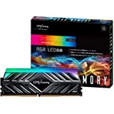 CFD販売 デスクトップPC用ゲーミングメモリ HX1シリーズ Intel XMP2.0 サポート PC4-28800(DDR4-3600) 8GB×2枚 無期限保証 W4U3600HX1-8G