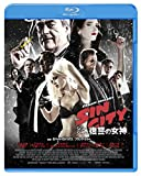 【DVD鑑賞】シン・シティ/復讐の女神