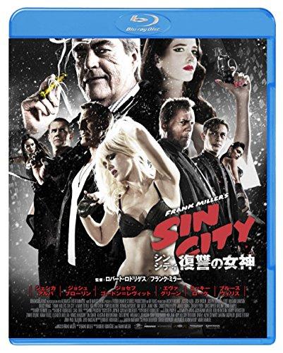 シン・シティ 復讐の女神 コレクターズ・エディション [Blu-ray]の詳細を見る