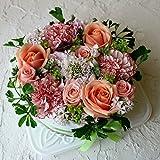 フラワー ギフト 結婚祝い アレンジメント 結婚お祝いに 季節のお花を使った生花 フラワーケーキアレンジメント Happy weddiing ピック付