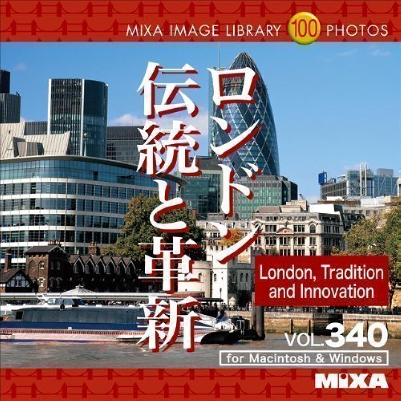 地殻急いでスタジアムMIXA IMAGE LIBRARY Vol.340 ロンドン 伝統と革新