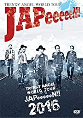 TRENDY ANGEL WORLD TOUR JAPeeeeeN(仮) [DVD]