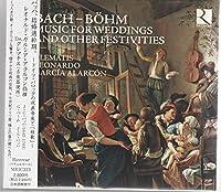 Cantata, 196, Quodlibet: Alarcon / Clematis +j.c'ph.bach G.bohm
