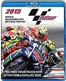 MotoGP 2015 Review [Blu-ray]