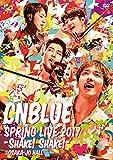 SPRING LIVE 2017 -Shake! Shake!- @OSAKAJO HALL [DVD]/