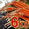 訳あり (簡易包装) 最高級品質アラスカ産 カット済 生 ずわいがに 1.5kg×4箱 8~10人前 ★写真は1.5kgです( かに 蟹 ズワイガニ ズワイ カニ )