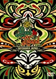 Road to island Tour-SAYONARA JAPAN- [DVD]