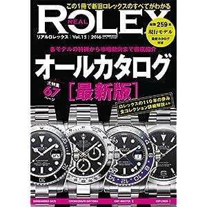 REAL ROLEX(15) (CARTOPMOOK)