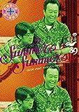 さまぁ〜ず×さまぁ〜ず Vol.39(特典無し) [DVD]