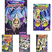 魔人探偵脳噛ネウロ コミック 全23巻完結セット
