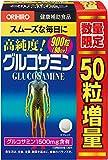 高純度 グルコサミン粒 900粒+50粒