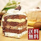 9層モンブラン マロンパイ 誕生日 ケーキ タルト(栗) 洋菓子