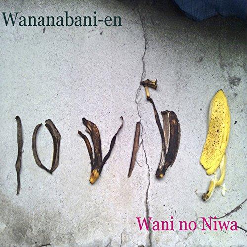 Wani No Niwa