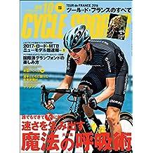 CYCLE SPORTS (サイクルスポーツ) 2016年 10月号 [雑誌]